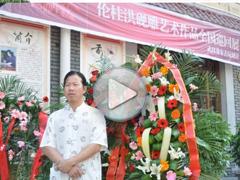 伦桂洪砚雕作品全国巡回展武汉站