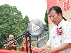 伦桂洪砚雕作品全国巡回展肇庆启动仪式